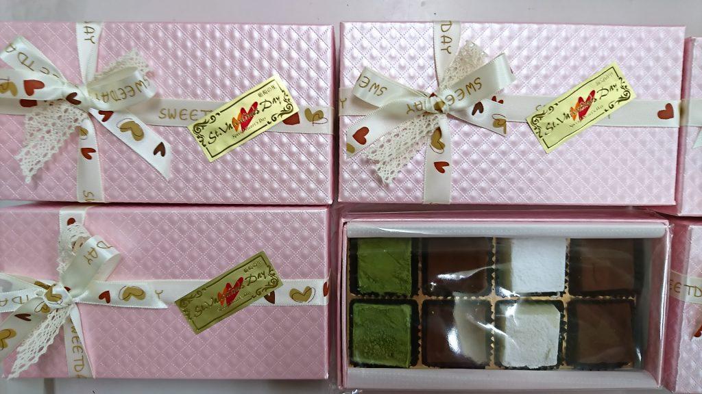 トリプル生チョコレート