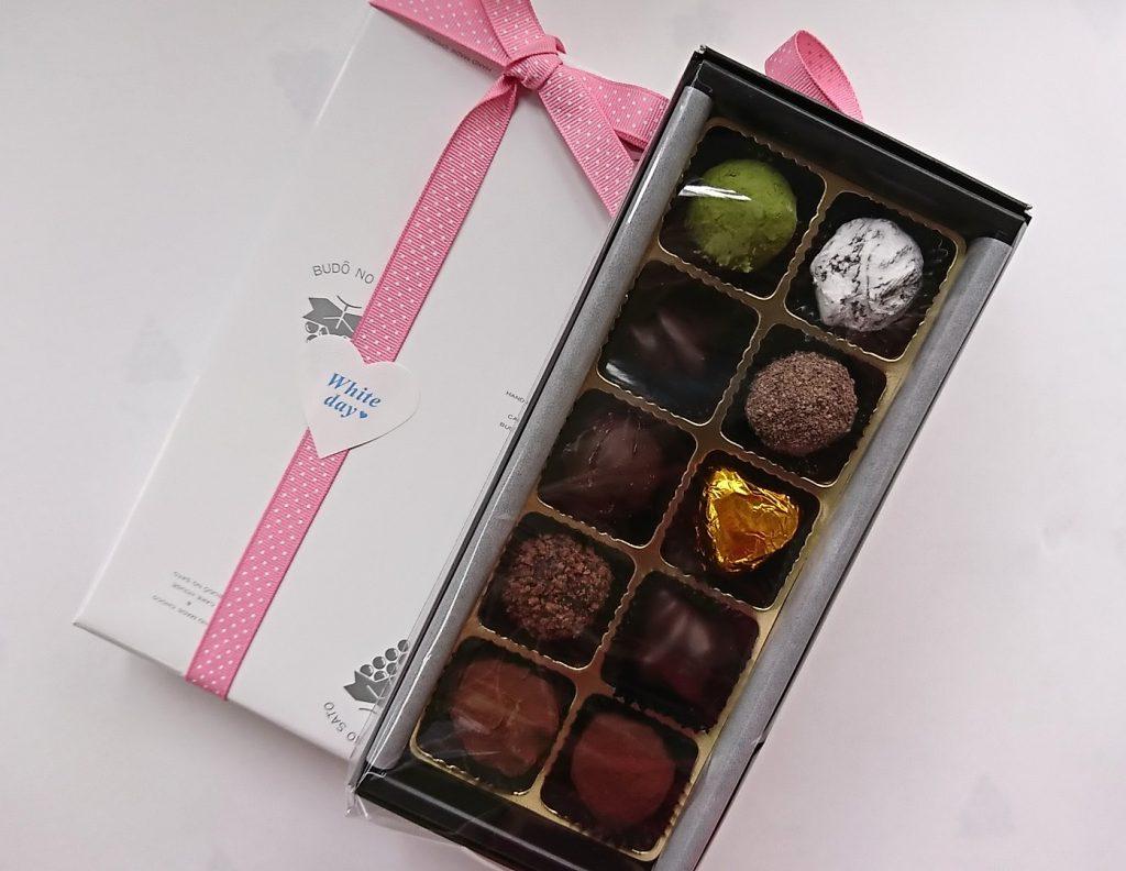 トリュフチョコレート(ホワイトデー)