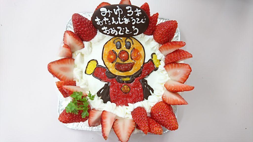 バースデーケーキ(アンパンマン)