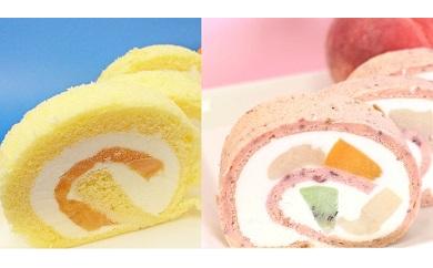 黃美娘&白桃ロールケーキ