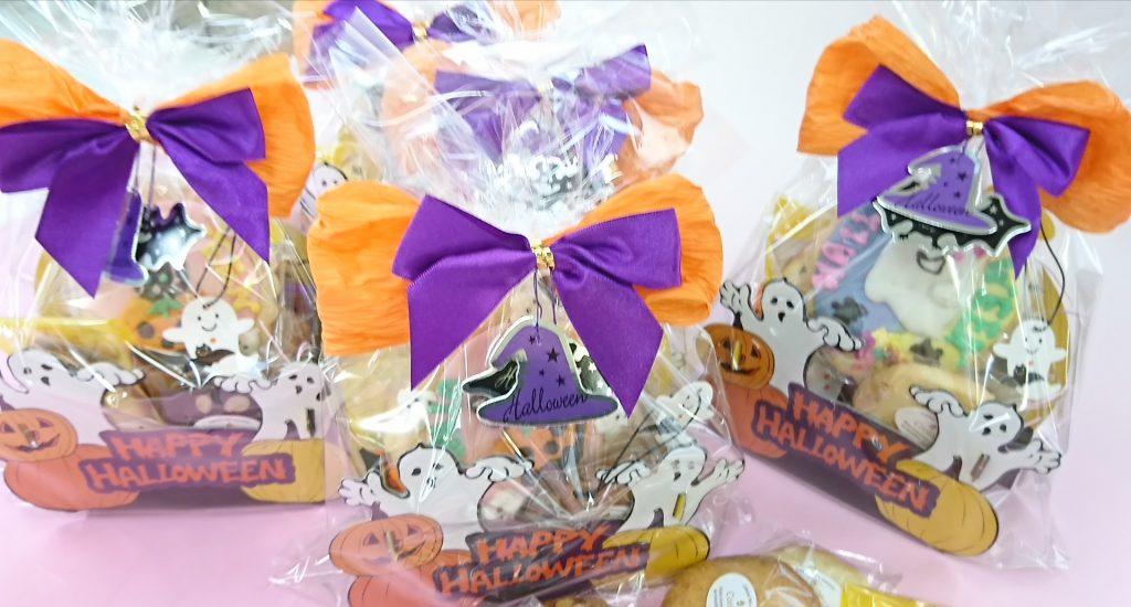 ハロウィン焼き菓子アソート