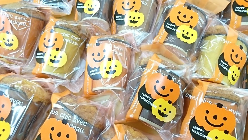 ウィークエンドケーキ(かぼちゃ)