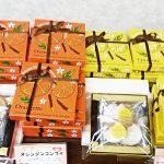 オレンジコンフィ&レモンコンフィ