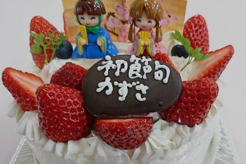 初節句ケーキ!