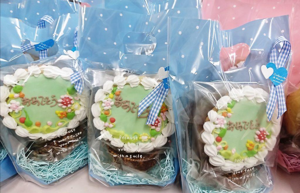 メッセージクッキーセット(おめでとう)