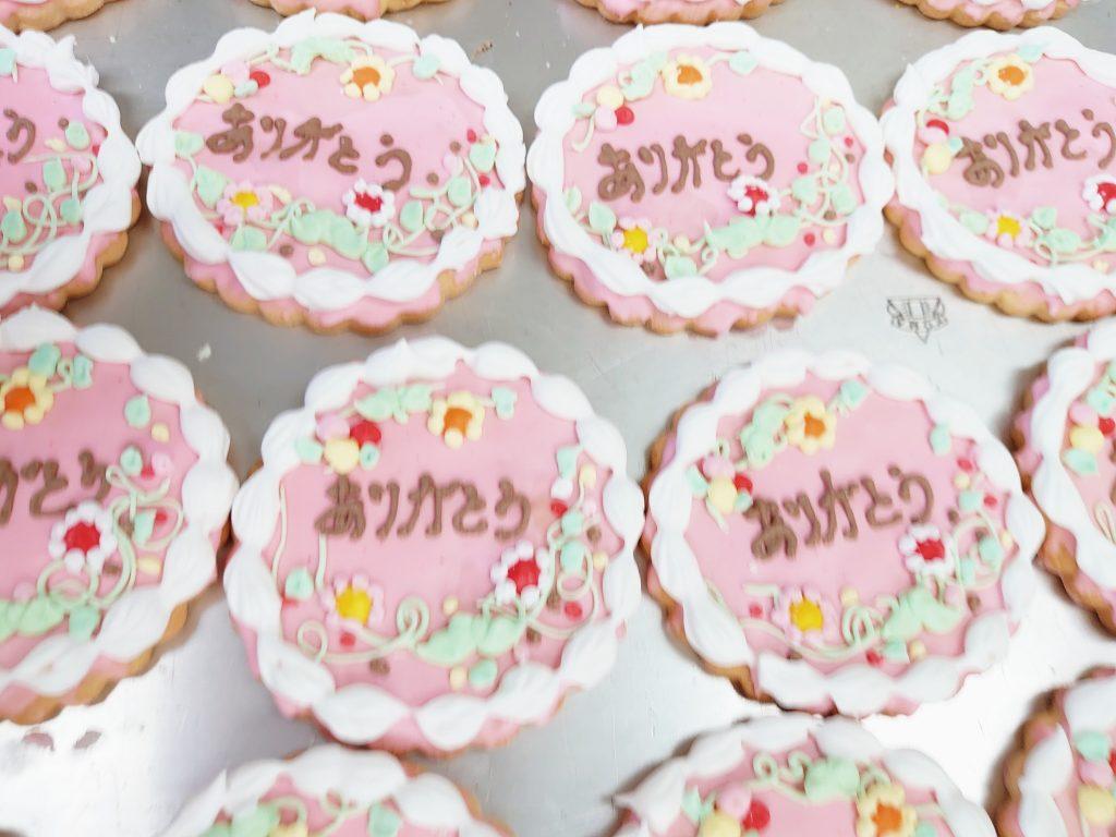メッセージクッキー(ありがとう)