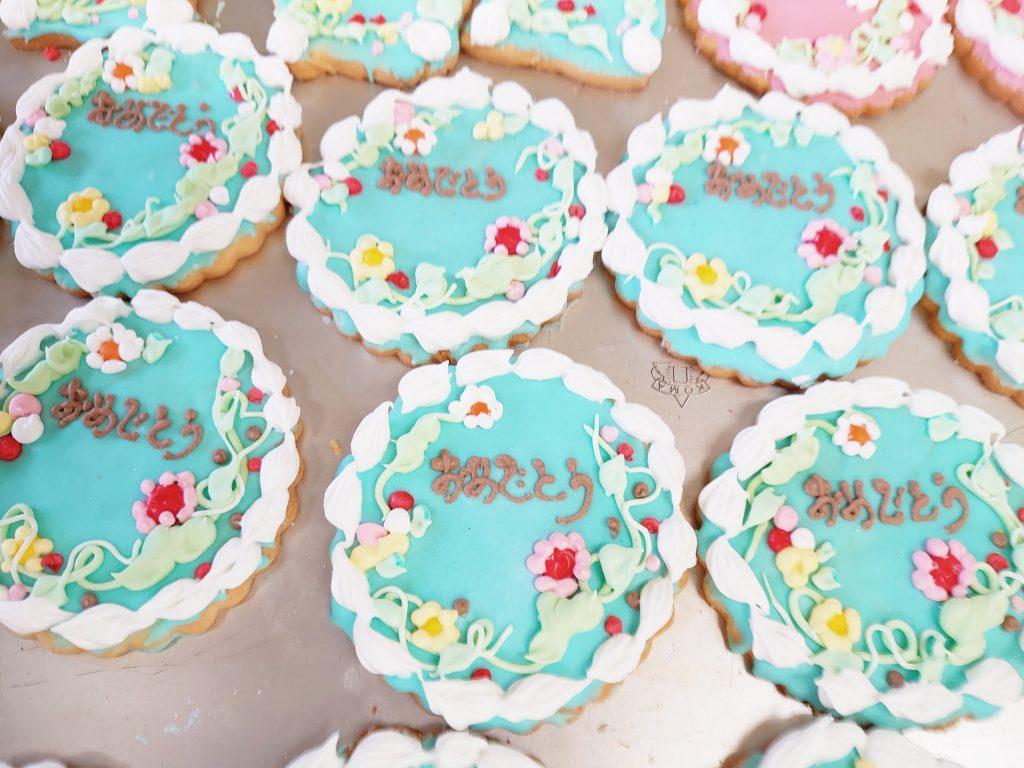 メッセージクッキー(おめでとう)
