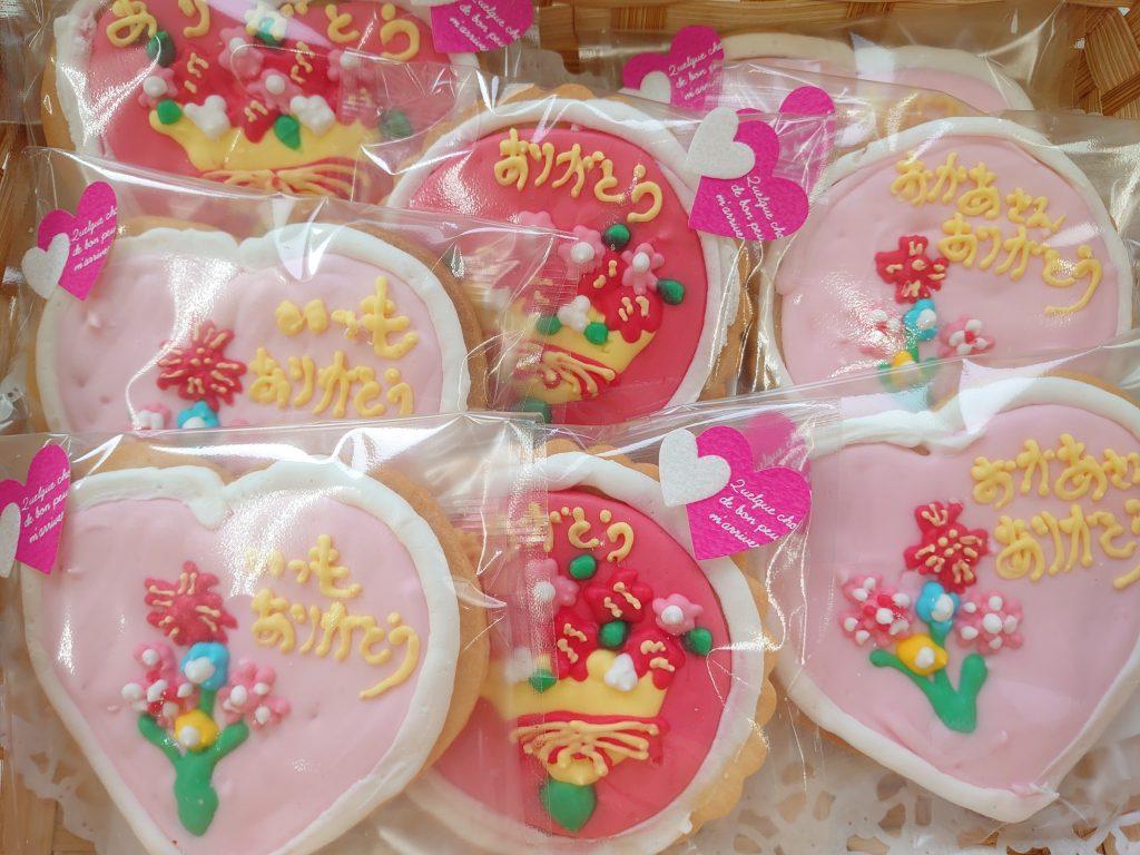 メッセージクッキー(母の日)